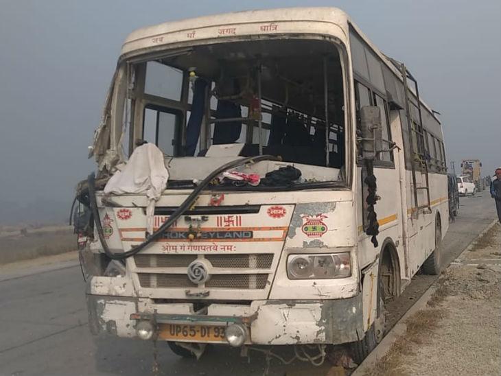 Accidentally damaged bus.