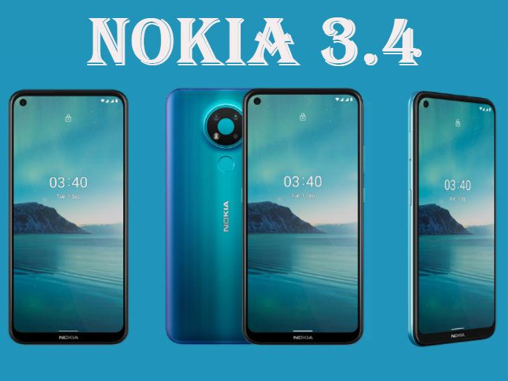 मिड-दिसंबर में लॉन्च होगा नोकिया 3.4, जानिए कितनी होगी कीमत और फीचर्स के मामले में कितना अलग है यह फोन|टेक & ऑटो,Tech & Auto - Dainik Bhaskar