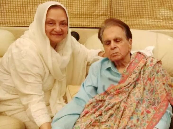 98 साल के दिलीप कुमार की पत्नी ने कहा- साहब काफी कमजोर हो गए, उनके लिए दुआ करें|बॉलीवुड,Bollywood - Dainik Bhaskar