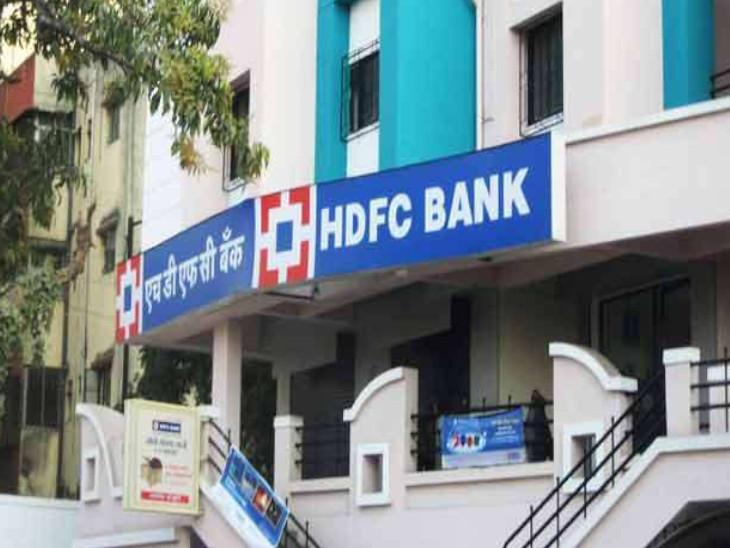 डिजिटल सेवाओं पर रुकावटों से HDFC बैंक की क्रेडिट पर निगेटिव असर पड़ेगा, दूसरे बैंकों के पास जा सकते हैं ग्राहक|बिजनेस,Business - Dainik Bhaskar
