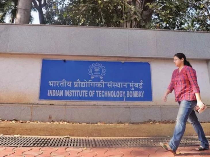 IIT कैंपस प्लेसमेंट में पिछले साल से 15 पर्सेंट ज्यादा रहे हैं एक करोड़ रुपये से ऊपर के सैलरी पैकेज बिजनेस,Business - Dainik Bhaskar