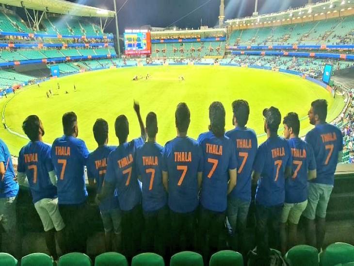 दूसरे टी-20 में फैंस ने मिस यू धोनी के पोस्टर दिखाए; कोहली बोले-मैं भी उन्हें याद कर रहा हूं|स्पोर्ट्स,Sports - Dainik Bhaskar