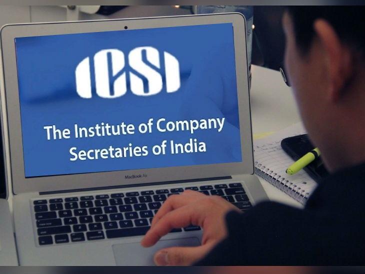 ICSI ने शुरू की 'ऑप्ट-आउट' ऑप्शन के लिए एप्लीकेशन प्रोसेस, 15 जनवरी, 2021 तक ऑनलाइन अप्लाय कर सकेंगे स्टूडेंट्स|करिअर,Career - Dainik Bhaskar