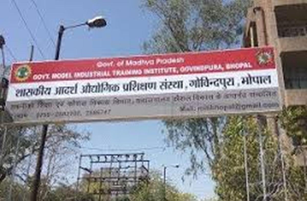 आईटीआई में एडमिशन लेने का गुरुवार को आखिरी दिन; छात्रों के लिए अंतिम मौका भी मध्य प्रदेश,Madhya Pradesh - Dainik Bhaskar
