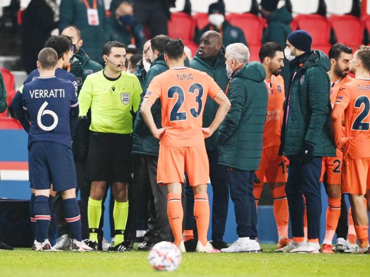 PSG और इस्तांबुल बासाकसेहिर के मैच के दौरान नस्लभेदी टिप्पणी, खिलाड़ियों ने छोड़ा मैदान, मुकाबला स्थगित स्पोर्ट्स,Sports - Dainik Bhaskar