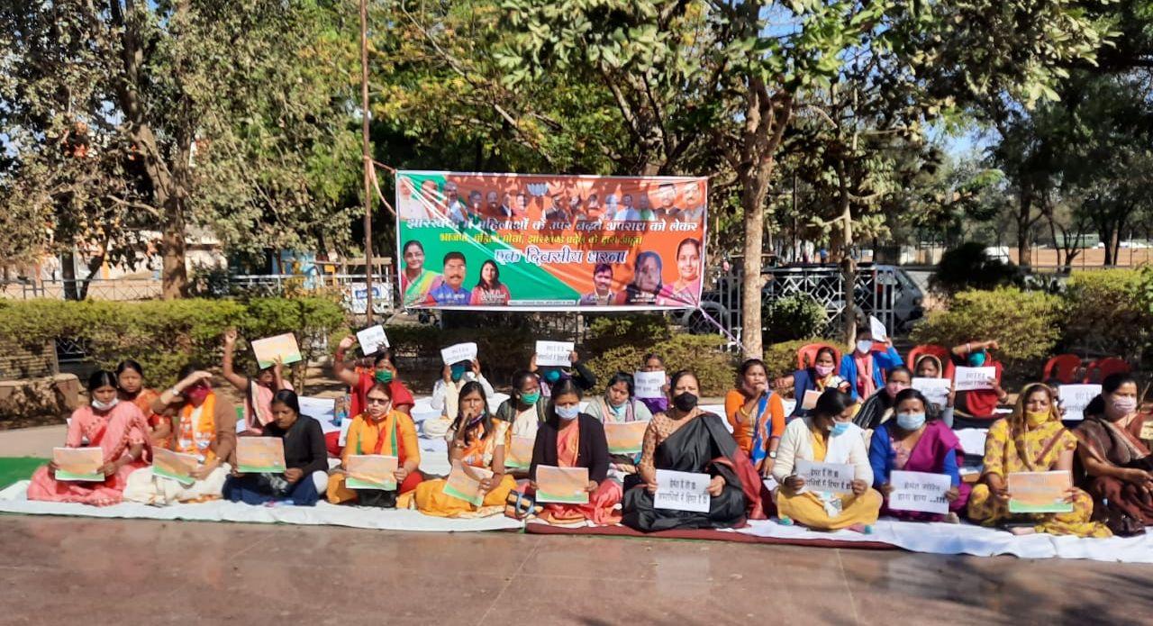 मोरहाबादी बापू वाटिका में आयोजित एकदिवसीय धरना में शामिल बेजीपी महिला मोर्चा की सदस्य। - Dainik Bhaskar
