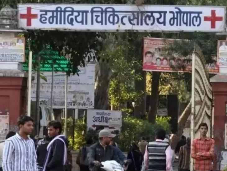 डॉक्टरों की हड़ताल: सरकारी अस्पतालों में OPD बारी रहेगी;  मुख्य डॉ। सामान्य रोगी नहीं दिखेंगे, इमरजेंसी के लिए तैयार रहेंगे