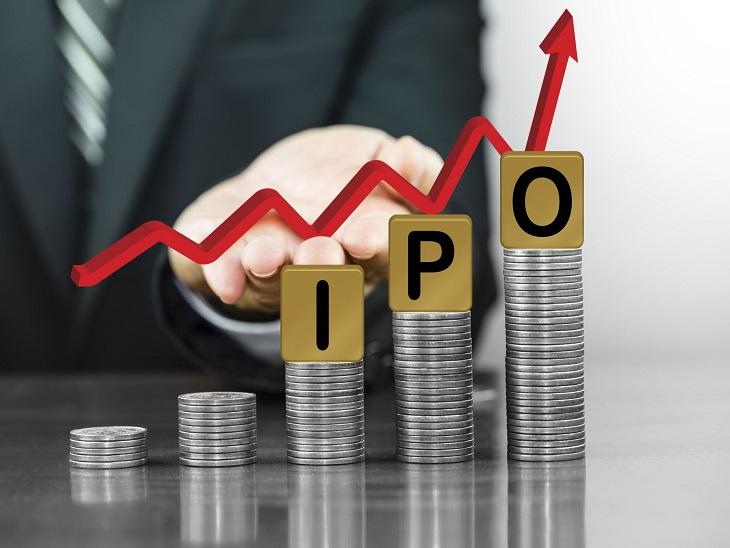 मिसेस बैक्टर्स फूड स्पेशियलिटी के IPO का प्राइस बैंड 286-288 रुपए तय, 540 करोड़ रुपए जुटाने का है लक्ष्य|बिजनेस,Business - Dainik Bhaskar