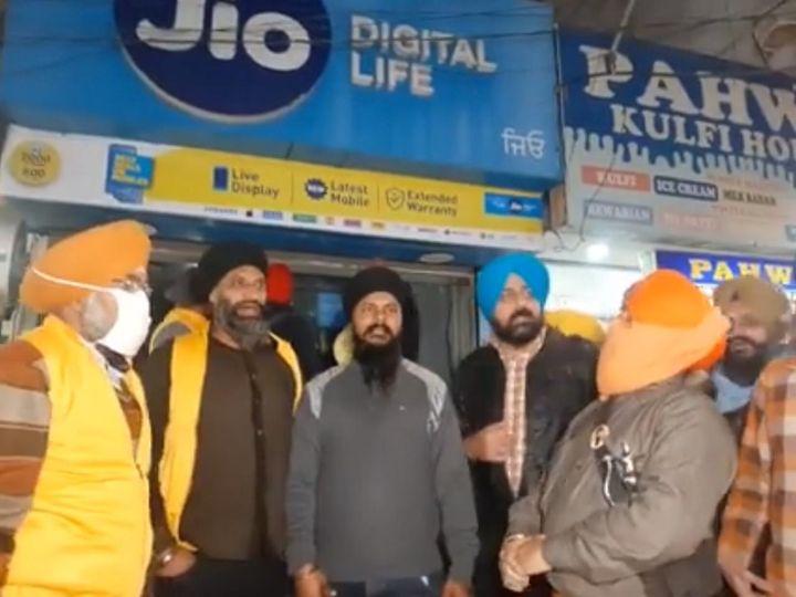 सिख तालमेल कमेटी संगठन ने जालंधर में किसान आंदोलन के समर्थन में जियो का दफ्तर बंद करवा दिया।