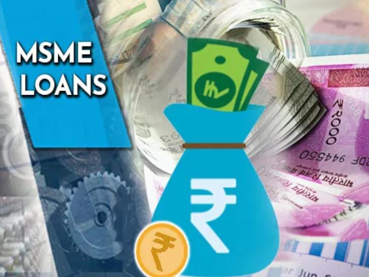 81 लाख MSME के लिए 2.05 लाख करोड़ रुपए का लोन मंजूर, 40 लाख को 4 दिसंबर तक 1,58,626 करोड़ रुपए मिल चुके|बिजनेस,Business - Dainik Bhaskar