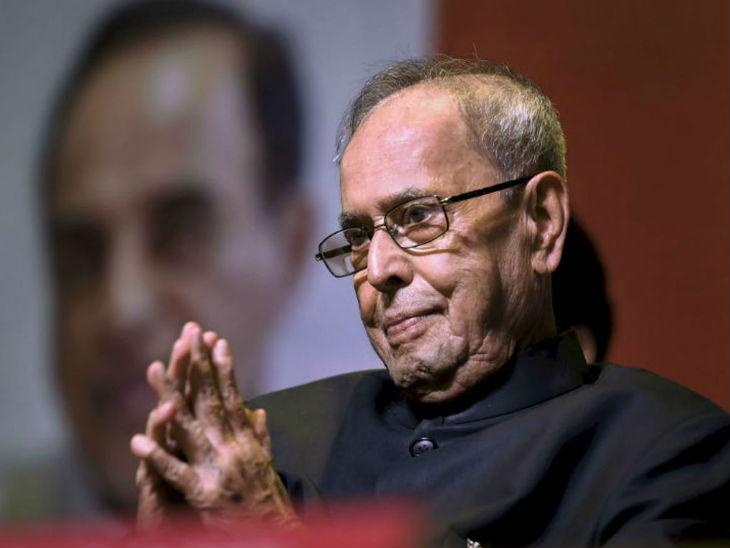 यादों की चौथी किश्त में प्रणब दा ने लिखा- मेरे राष्ट्रपति बनने के बाद कांग्रेस नेतृत्व ने पॉलिटिकल फोकस खो दिया|देश,National - Dainik Bhaskar