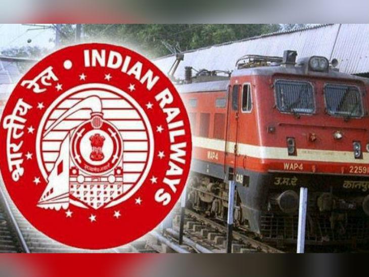 रेलवे रिक्रूटमेंट बोर्ड ने जारी किया मिनिस्ट्रियल और आइसोलेटेड पदों की भर्ती परीक्षा के लिए एडमिट कार्ड, 15 दिसंबर से शुरू होगी परीक्षा|करिअर,Career - Dainik Bhaskar