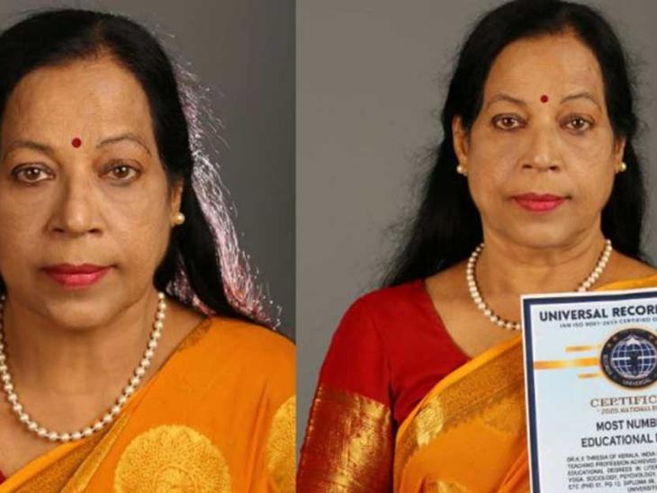 केरल की डॉ. के एस त्रिसा ने 12 पोस्ट ग्रेजुएट और डिप्लोमा सर्टिफिकेट कोर्स किए, भारत में इतने पीजी कोर्स करने वाली पहली महिला बनीं|लाइफस्टाइल,Lifestyle - Dainik Bhaskar