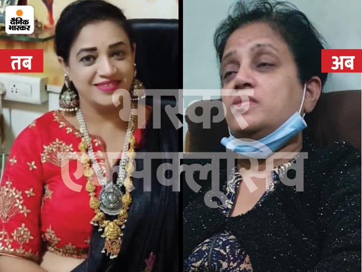 ड्रग वाली आंटी प्रीति की पहले और पुलिस की पकड़ में आने के बाद की तस्वीर। - Dainik Bhaskar