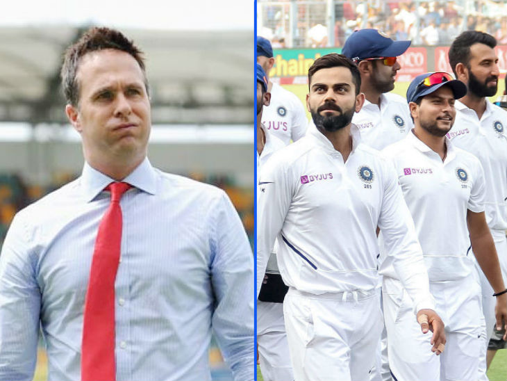पूर्व इंग्लिश कप्तान ने कहा- टीम इंडिया पहला टेस्ट हारती है, तो सीरीज में व्हाइट वॉश होना संभव|क्रिकेट,Cricket - Dainik Bhaskar