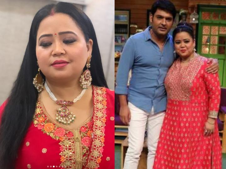 ड्रग्स केस में फंसी कॉमेडियन भारती ने शुरू की 'द कपिल शर्मा शो' की शूटिंग, शो से निकाले जाने की खबरों को गलत साबित किया|बॉलीवुड,Bollywood - Dainik Bhaskar