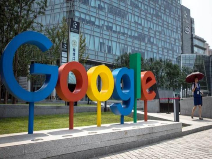 गूगल के CEO सुंदर पिचई ने कर्मचारियों को एक ईमेल में लिखा कि कंपनी इस हाइपोथिसिस का परीक्षण कर रही है कि फ्लेक्सिबल वर्क मॉडल से प्रॉडक्टिविटी और कॉलेबोरेशन बढ़ेगा और सेहत बेहतर होगी - Dainik Bhaskar