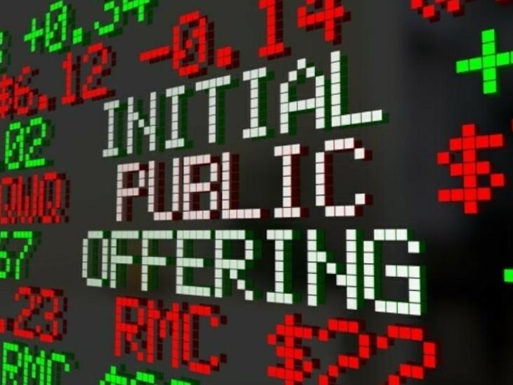 CY-2020 में IPO से जुटाई गई 45,000 करोड़ रुपये की रकम, पिछले साल की 2.25 गुना रही|बिजनेस,Business - Dainik Bhaskar