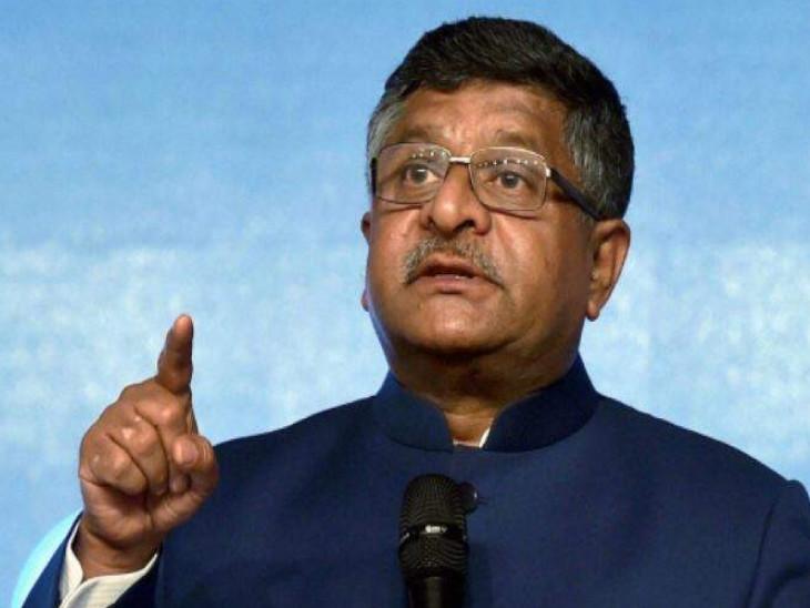 भारत ने मोबाइल मैन्युफैक्चरिंग में चीन को पछाड़ने का लक्ष्य तय किया, PLI स्कीम का लाभ मिलेगा|बिजनेस,Business - Dainik Bhaskar