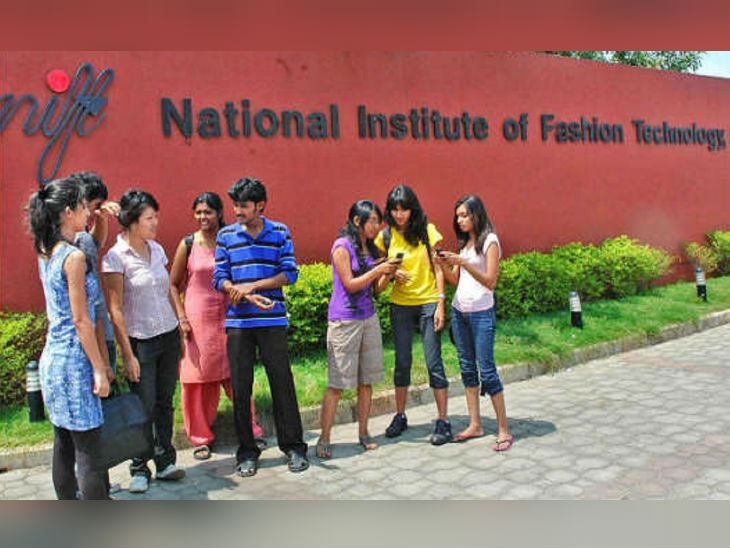 NIFT ने प्रवेश परीक्षा के लिए खोली एप्लीकेशन विंडो, 21 जनवरी तक ऑनलाइन करें रजिस्ट्रेशन,14 फरवरी को होगी परीक्षा|करिअर,Career - Dainik Bhaskar