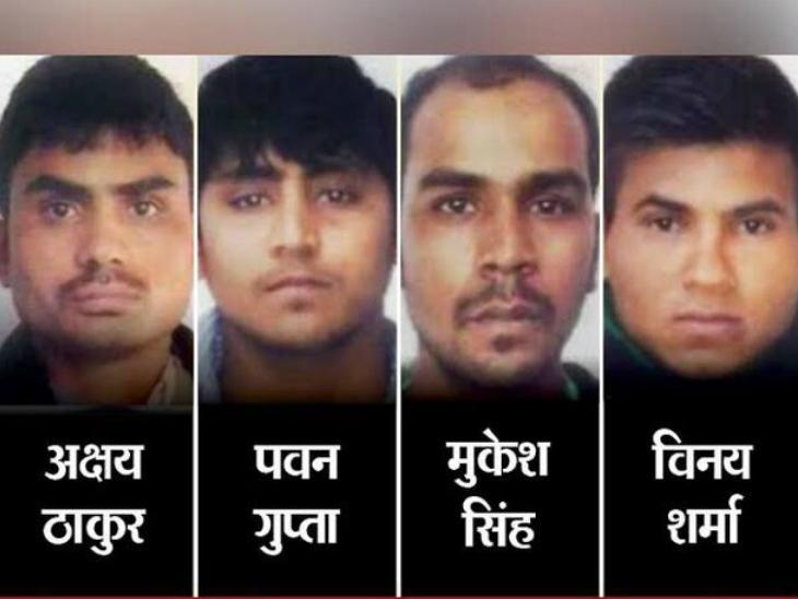 निर्भया के बचे चारों दोषियों को इसी साल 20 मार्च को फांसी हुई।