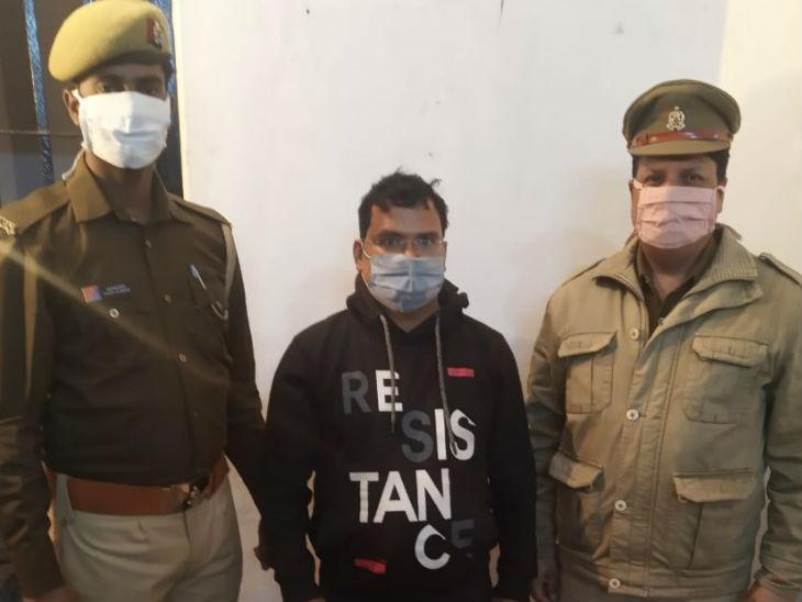 लखनऊ में PCS अफसर ने की शादी तो प्रेमिका ने घर पहुंचकर किया हंगामा, रेप के आरोप में पुलिस ने किया गिरफ्तार लखनऊ,Lucknow - Dainik Bhaskar