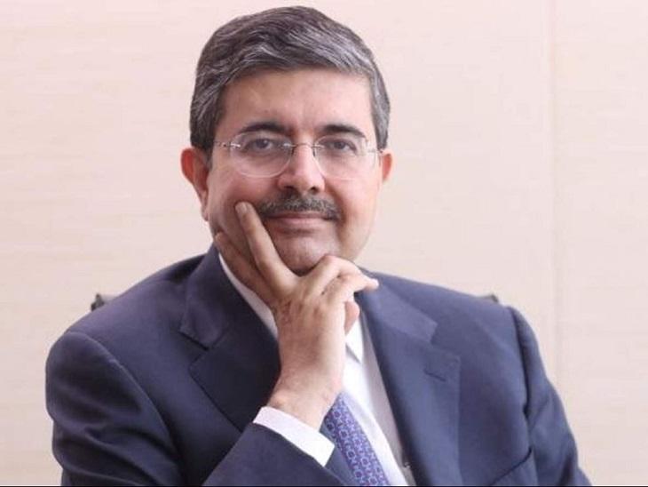 उदय कोटक बने रहेंगे कोटक महिंद्रा बैंक के MD और CEO, मंजूरी से तीन साल और बढ़ा कार्यकाल बिजनेस,Business - Dainik Bhaskar