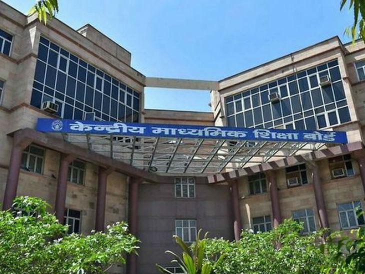 दिल्ली हाईकोर्ट ने CBSE को लगाई फटकार, बोर्ड के रवैये को बताया छात्र विरोधी, मामले में अब 5 फरवरी को होगी सुनवाई|करिअर,Career - Dainik Bhaskar