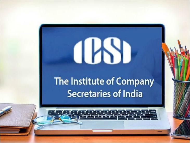 ICSI ने जारी किया सीएस एग्जिक्यूटिव एंट्रेंस टेस्ट के लिए एडमिट कार्ड, 21 दिसंबर से 262 सेंटर्स पर होगी परीक्षा|करिअर,Career - Dainik Bhaskar
