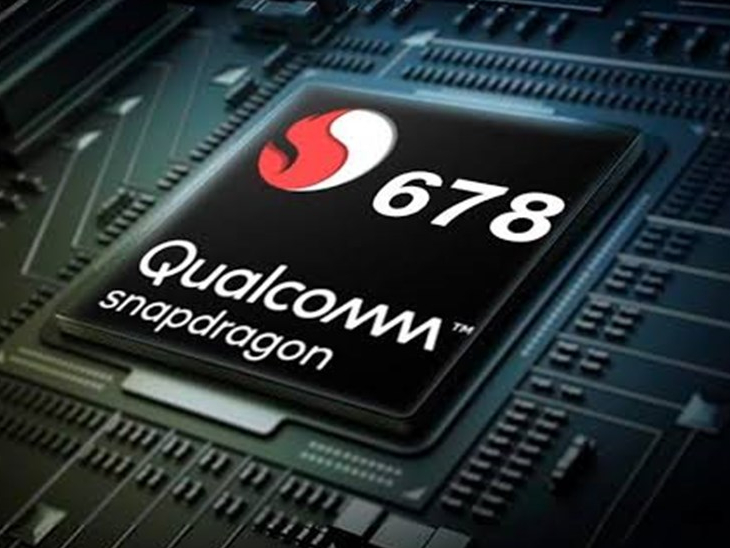 क्वालकॉम ने स्नैपड्रैगन 678 का अनाउंस किया, ये 600Mbps की स्पीड से डेटा डाउनलोड करेगा; कई कैमरा फीचर्स मिलेंगे|टेक & ऑटो,Tech & Auto - Dainik Bhaskar