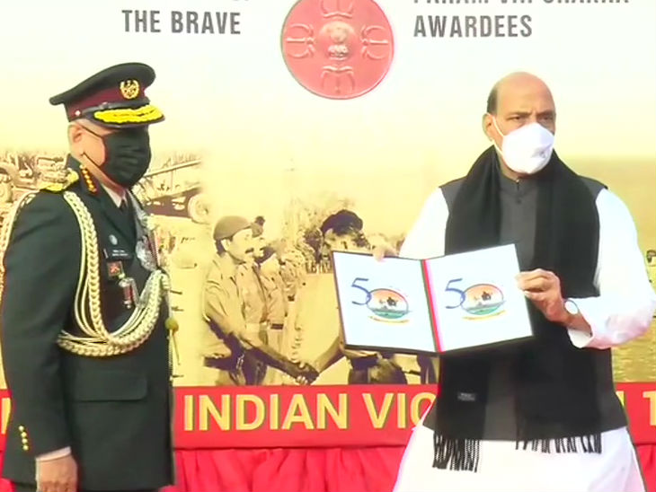 रक्षा मंत्री राजनाथ सिंह ने इस मौके पर स्वर्णिम विजय वर्ष का लोगो जारी किया।