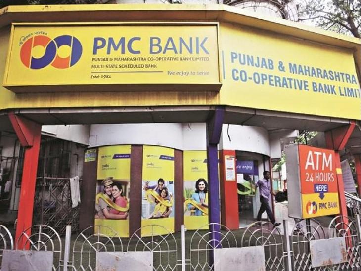 पंजाब एंड महाराष्ट्र बैंक को खरीदने के लिए 4 कंपनियों ने दिखाई दिलचस्पी बिजनेस,Business - Dainik Bhaskar