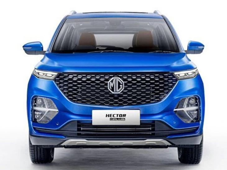 ब्रिटिश कंपनी एमजी जनवरी 2021 में लॉन्च करेगी ये कार, जानिए कैसे होंगे फीचर्स और कीमत?|टेक & ऑटो,Tech & Auto - Dainik Bhaskar