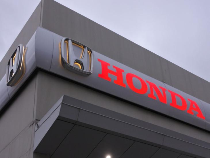 कार निर्माता कंपनी होंडा कार्स ने ग्रेटर नोएडा प्लांट में उत्पादन रोका, अब कंपनी का देश में सिर्फ एक प्लांट बचा|बिजनेस,Business - Dainik Bhaskar