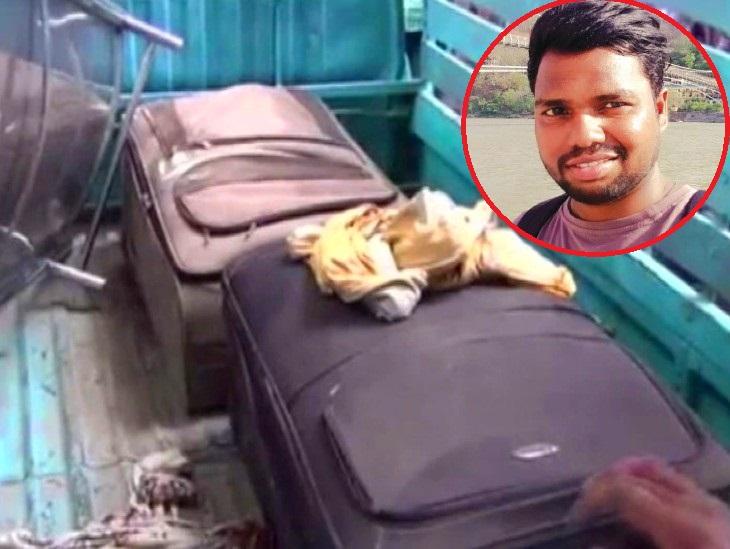 बैंक मैनेजर का शव दो सूटकेस में भरकर नाले में फेका गया था। अभी भी शव के कुछ टुकड़े नहींं मिले हैं। - Dainik Bhaskar