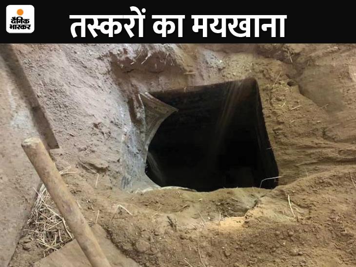 जोधपुर में जमीन में 5 फीट नीचे टैंकर गाड़कर बना रखा था तहखाना, भरी थी 500 लीटर शराब जोधपुर,Jodhpur - Dainik Bhaskar