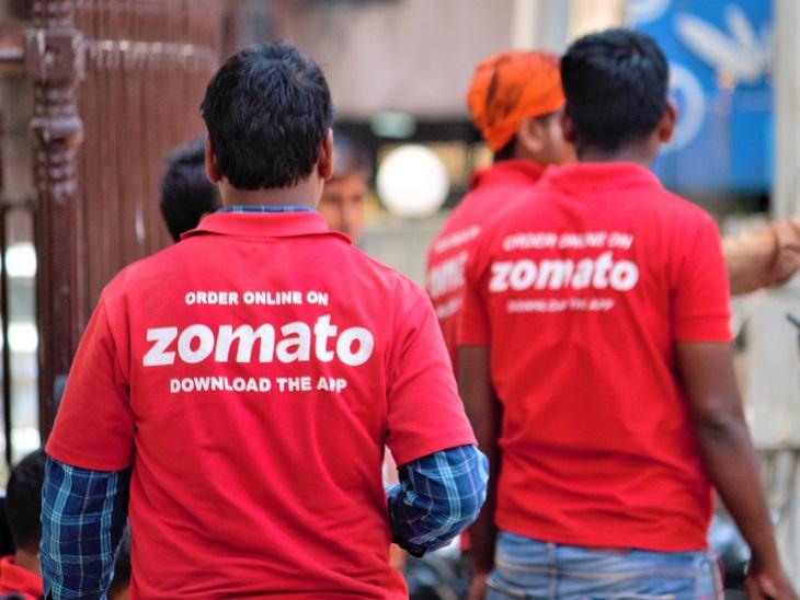 जोमैटो ने जुटाई 4,851 करोड़ रुपए की पूंजी, 10 नए निवेशकों ने किया निवेश|बिजनेस,Business - Dainik Bhaskar