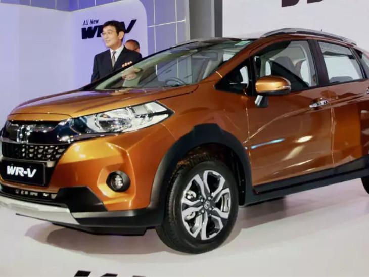 जनवरी से महंगी हो जाएंगी होंडा की कारें, कंपनी ने सभी डीलर्स को दी जानकारी|बिजनेस,Business - Dainik Bhaskar