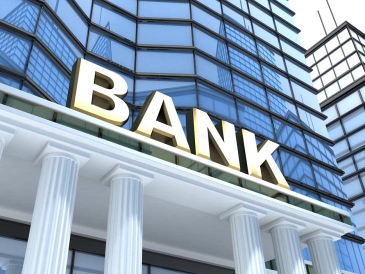 सरकारी बैंक अगले 3 महीनों में इक्विटी और बॉन्ड्स के जरिए जुटाएंगे 25 हजार करोड़ रुपए बिजनेस,Business - Dainik Bhaskar