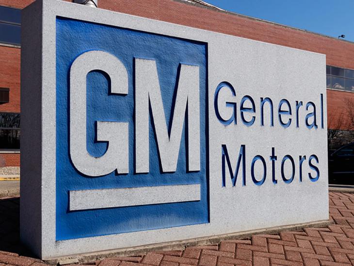 जनरल मोटर्स का कहना है कि यदि ग्रेट वॉल मोटर्स से सौदे में देरी पर फंड नहीं मिलता है तो कंपनी के पास प्लांट बंद करने के लिए पर्याप्त फंड है। - Dainik Bhaskar
