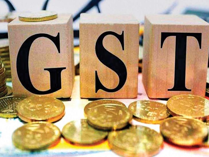 GST लागू किए जाने के बाद राज्यों के रेवेन्यू में अनुमानित 1.10 लाख करोड़ रुपए के शॉटफॉल की भरपाई के लिए केंद्र सरकार ने अक्टूबर 2020 में स्पेशल बॉरोइंग विंडो बनाया था, इस विंडो के तहत केंद्र सरकार राज्यों और केंद्रशासित प्रदेशों की ओर से कर्ज लेती है और कर्ज ली गई रकम को राज्यों व केंद्रशासित प्रदेशों को जारी कर देती है - Dainik Bhaskar