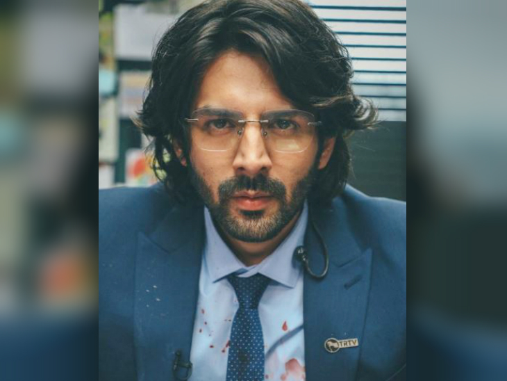 Karthik Aryan shared his first look with 'Dhamaka', said - Meet 'Arjun Pathak';  Journalist will be seen in the film Funny Jokes