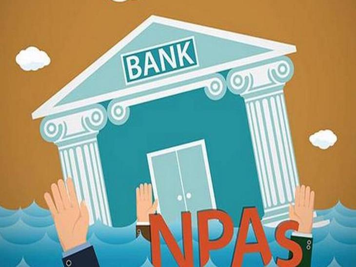 बैंक NPA की समस्या से निपटने के लिए कई बैड बैंकों की स्थापना पर विचार करे सरकार|बिजनेस,Business - Dainik Bhaskar