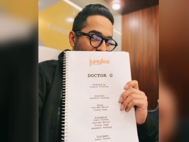 करियर में पहली बार डॉक्टर का किरदार निभाएंगे आयुष्मान खुराना, बोले-परामर्श के लिए जल्द आ रहे हैं 'डॉक्टर जी' बॉलीवुड,Bollywood - Dainik Bhaskar