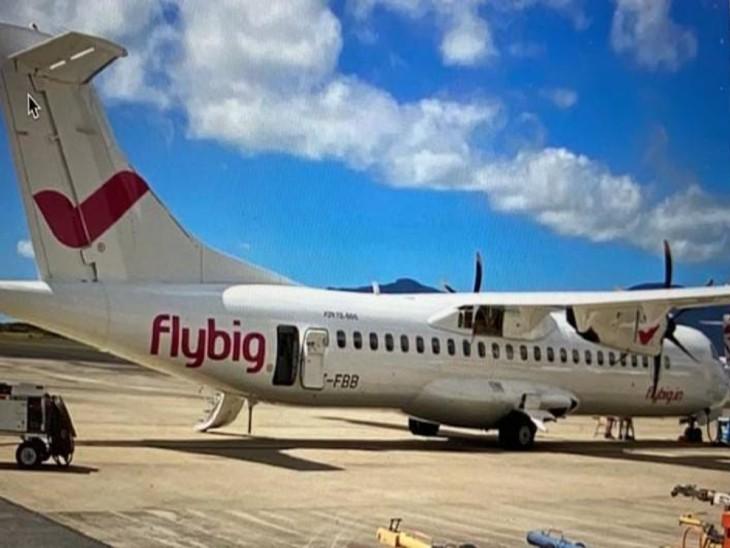 देश में एक और एयरलाइंस कंपनी होगी शुरू, फ्लाई बिग को मिली मंजूरी|बिजनेस,Business - Dainik Bhaskar