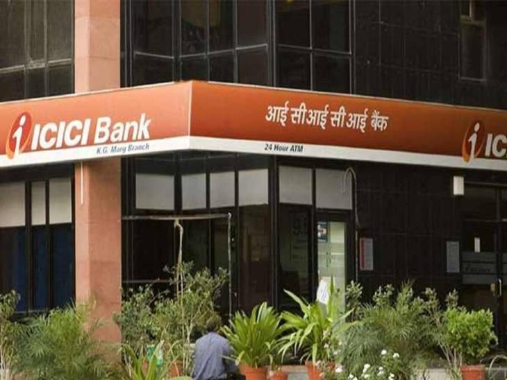 बहुराष्ट्रीय कंपनियों के लिए चीन के विकल्प के रूप में ऑनलाइन विंडो खोलेगा ICICI बैंक बिजनेस,Business - Dainik Bhaskar