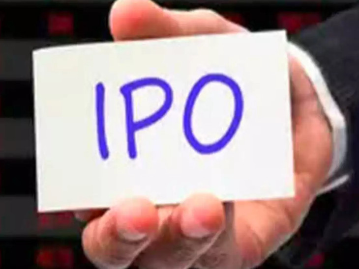 इस साल IPOs से मिला जबरदस्त रिटर्न; निवेशकों की नजर अब 2021 में आने वाली इन आईपीओ पर होगी|बिजनेस,Business - Dainik Bhaskar