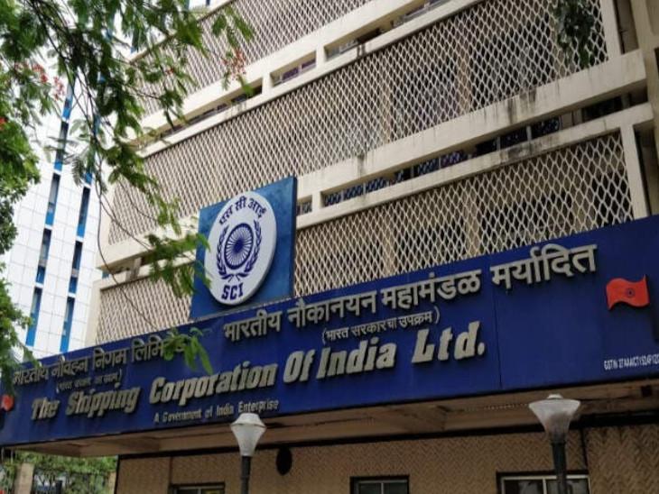 शिपिंग कॉरपोरेशन ऑफ इंडिया की 63.75% हिस्सेदारी बेचने के लिए सरकार ने मंगाए आवेदन|बिजनेस,Business - Dainik Bhaskar