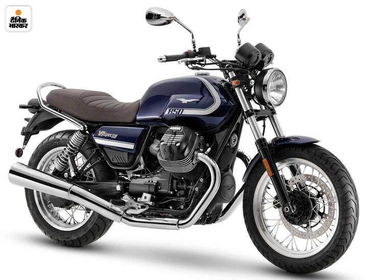 इटालियन कंपनी मोटो गुज्जी ने अपनी V7 का अपडेट वर्जन पेश किया, अब ज्यादा दमदार होगा इसका इंजन|टेक & ऑटो,Tech & Auto - Dainik Bhaskar