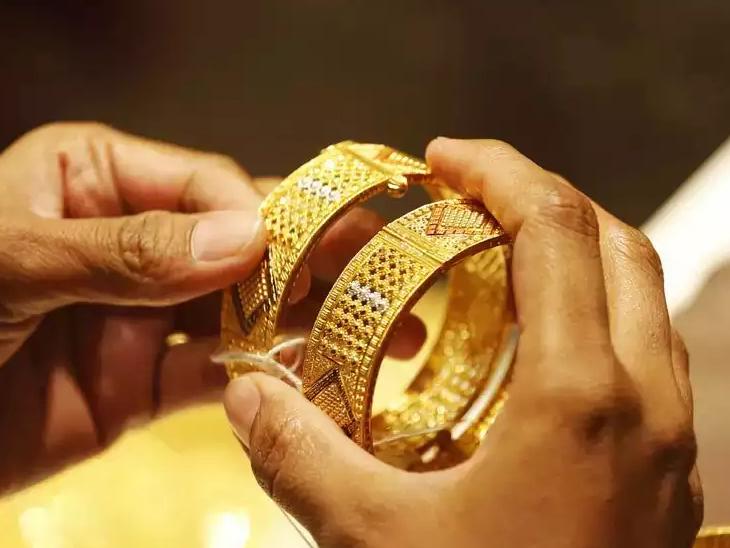 फरवरी में डिलीवर होने वाले सोने की कीमत 0.14 प्रतिशत की गिरावट के साथ 50,010 रुपए प्रति 10 ग्राम हो गई - Dainik Bhaskar